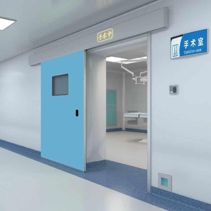 Medical airtight door