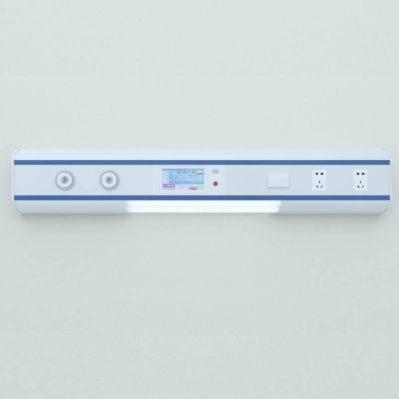 Medical bed head unit SB008