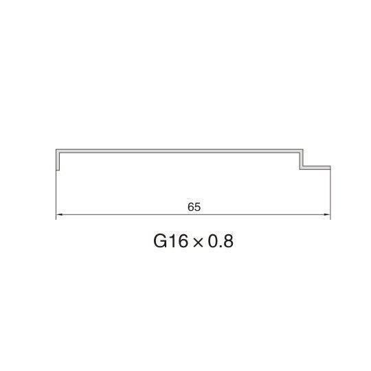 G16 AIR DIFFUSER PROFILE