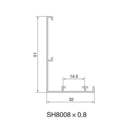 SH8008 AIR DIFFUSER PROFILE