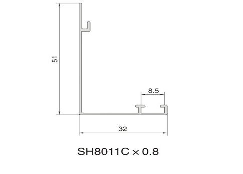 SH8011C AIR DIFFUSER PROFILE