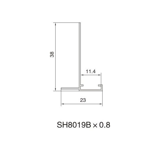 SH8019B AIR DIFFUSER PROFILE