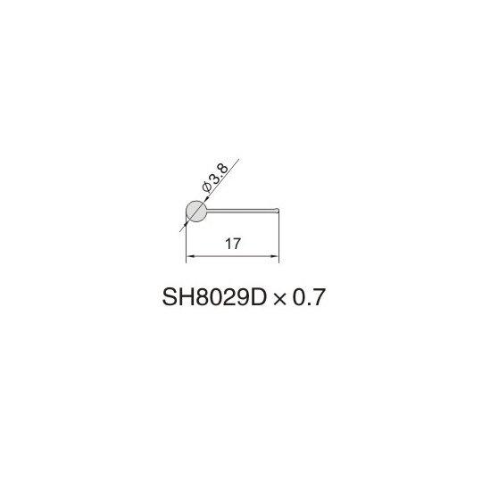 SH8029D AIR DIFFUSER PROFILE