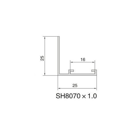 SH8070 AIR DIFFUSER PROFILE